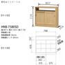ホノボーラ HNB−7580SD  商品説明イメージ1